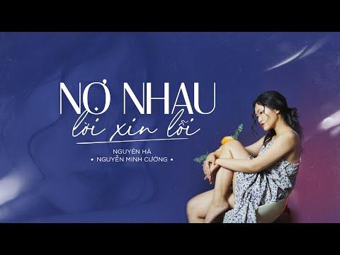 Nợ Nhau Lời Xin Lỗi - Nguyên Hà   St : Nguyễn Minh Cường   MUSIC DIARY 3 #3   Live in Studio