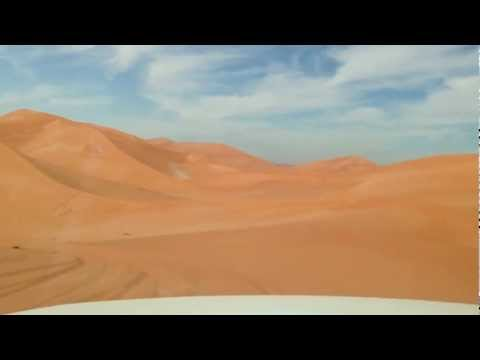 Oasis Starfish Dunes Oman