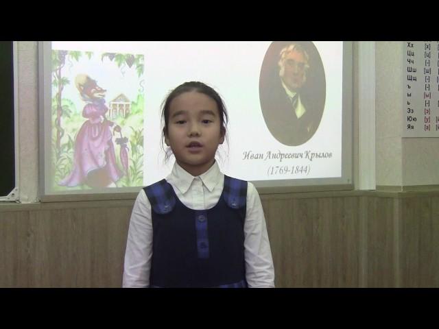 Изображение предпросмотра прочтения – ЕкатеринаОчирова читает произведение «Лисица и виноград» И.А.Крылова