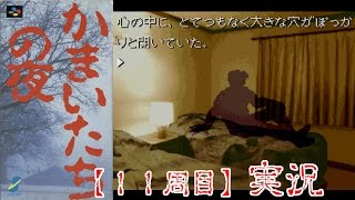 チャンネル登録→https://www.youtube.com/channel/UCePovc8OY0dBQNYM7vG...