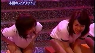 【炎のハイキック!】アイドル達がブルマ姿でベルチンスクワット対決!【極楽とんぼ】 折原みか 動画 20
