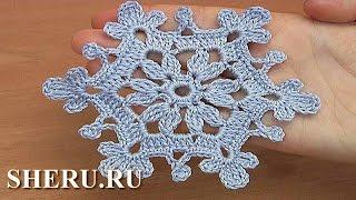 Crochet Snowflake Урок 32 Вязание снежинки крючком