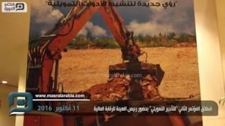مصر العربية |  انطلاق المؤتمر الثاني