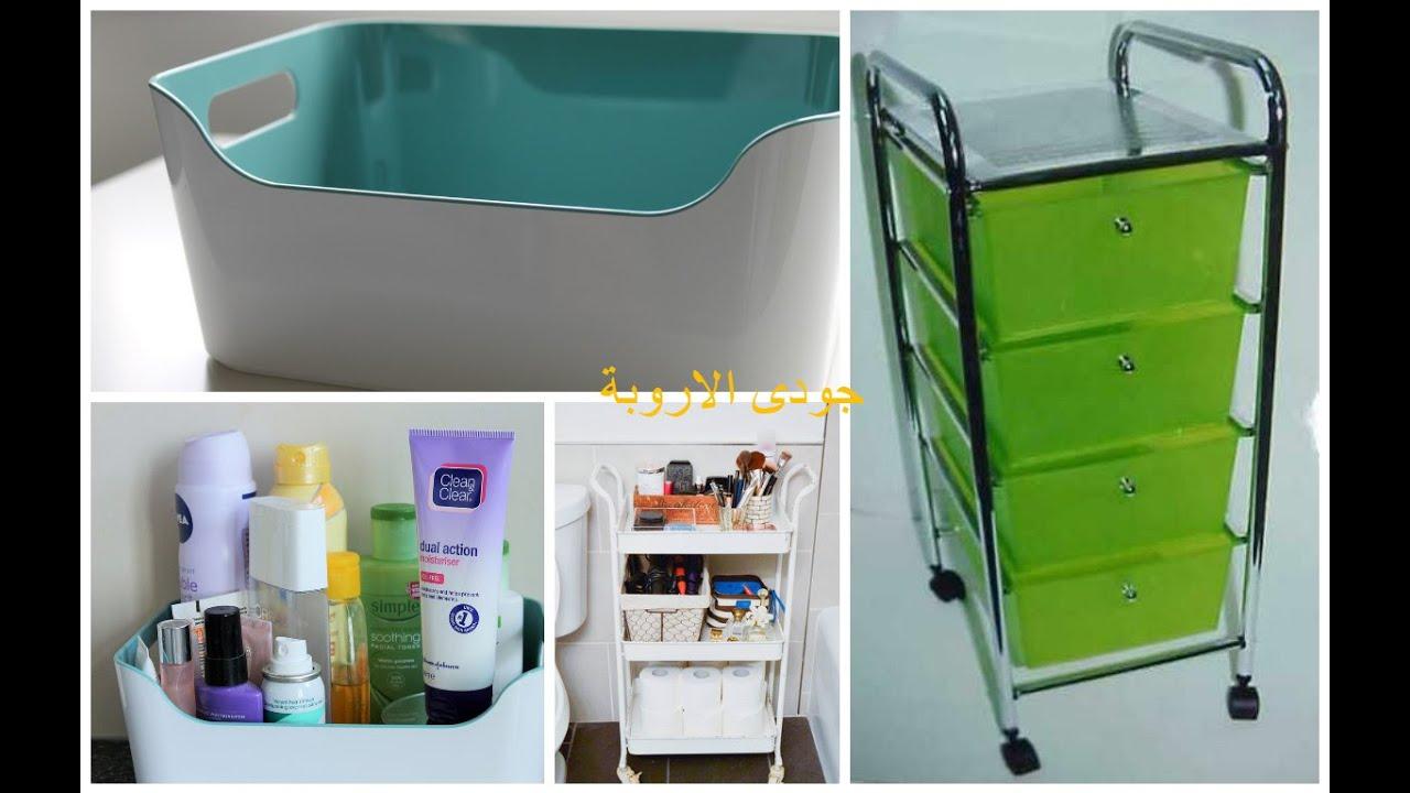 افكار لترتيب الحمامات |طريقة ترتيب منتجاتك للبشرة والشعر ...