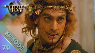 Porus   Episode 70   India's First Global Television Series Thumb