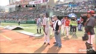 2012 KBO All-Star Bunt King co…