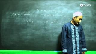 Serial Belajar Tahsin (2) - Tujuan Mempelajari Ilmu Tajwid - Ustadz M. Ulin Nuha