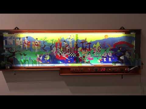 Ni Jui Hung - Peng Lai Xian Shan Installation