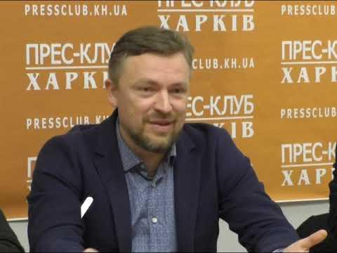 ObjectivTv: У Харкові презентували фільм