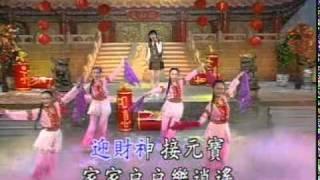 Timi Zhuo 卓依婷 - 歡喜過新年 Huan Xi Guo Xin Nian (新年好) (馬來西亞版)