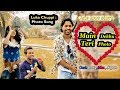 Luka Chuppi : Photo Song |Main Dekhu Teri Photo | Cute love story | 2019| ft Sapan, Mim & Rony Emran