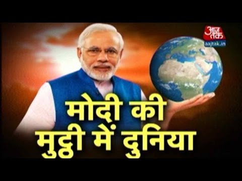How Leading American Newspapers Saw Narendra Modi's Tour
