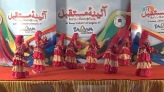 Cover images Aaina-e-Mustaqbil 2016_Action Song by Students of II & III_Part  14