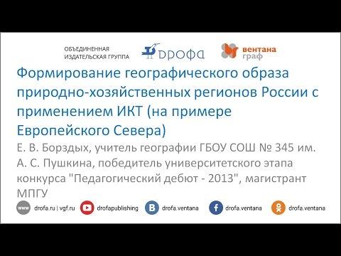 По министерствам и ведомствам - Правительство России