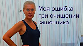 Российская социально-гигиеническая антипремия «Золотая клизма 2015 .