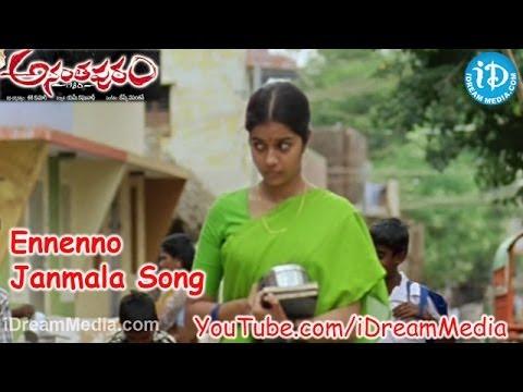 Ennenno Janmala Song - Ananthapuram 1980 Movie Songs - Colors Swathi - Jai
