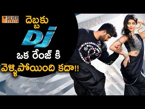 DJ Song Controversy Helpful for Movie Promotions |  Latest Telugu Cinema News | Silver Screen