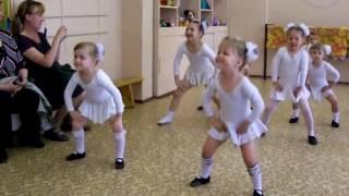 Танец крези фрог лайк если нравится