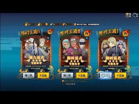 Naruto Online : Free Draws ~ #28 Multiple Ninjas!
