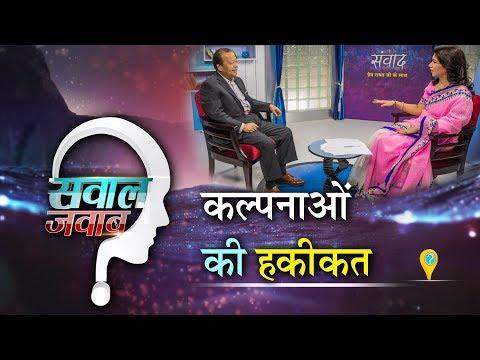 Prem Rawat Interview with Anjan TV   Part 3