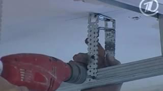 Потолок из гипсокартона (Видео 1)