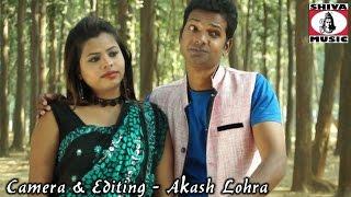 गोरी सुनले रे पुकार गोरीया | Gori Sunle Re Pukar Goriya | Yasin Mastana | HD Nagpuri Song 2017
