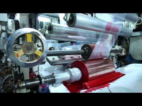ขั้นตอนการผลิตถุงพลาสติก โดยใช้เครื่องจักรทั้งหมด