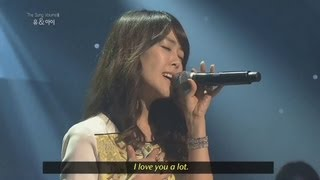 Gambar cover As One   애즈원 - I Want You and I Resent You (2013.05.19/ Yu Huiyeol's Sketchbook)