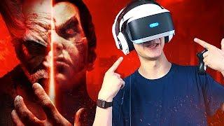 TEKKEN 7 - ПЕРВЫЕ БОИ и Playstation VR!