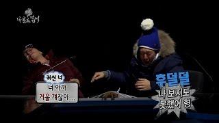 【TVPP】HaHa - Frightened at horrible mission, 하하 - 하하&형돈, 목에 담 오게 만든 귀신 출몰에 초토화! @ Infinite Challenge