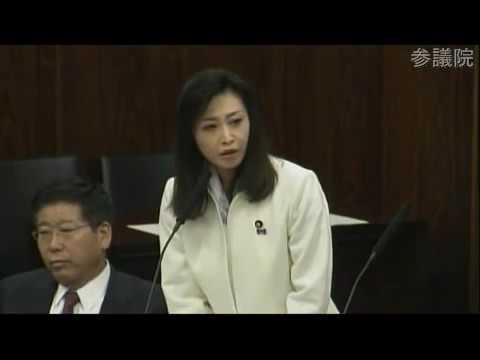 「あなただけはダメだ!どうしてもダメだ!」 三原じゅん子氏 怒りの拉致問題 国会