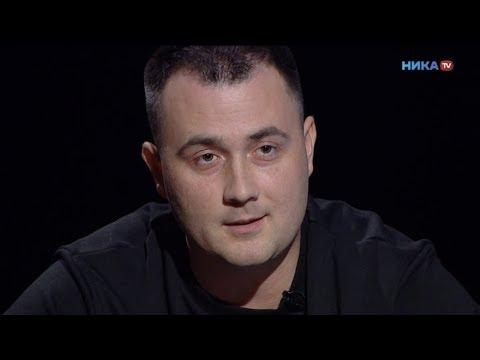 Андрей Алистаров. Откровенное