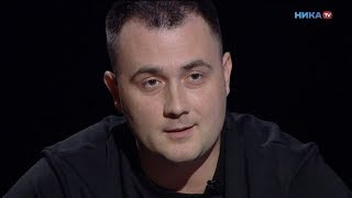 Андрей Алистаров. Откровенное интервью. «Карт бланш»