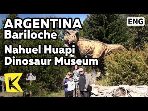 【K】Argentina Travel-Bariloche[아르헨티나 여행-바릴로체]공룡 박물관/Nahuel Huapi/Lake/Dinosaur Museum/Fossil