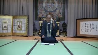 根来山大伝法院第一番の御詠歌「円明」