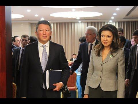 Тимур Кулибаев объявил