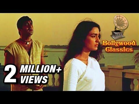 Ram Kare Aisa Ho Jaye - Greatest Hits Of Mukesh - Milan - Superhit Classic Romantic Song