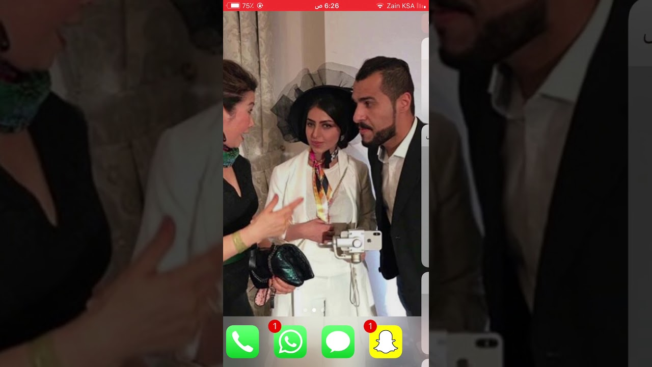 صور نجلاء عبد العزيز ام روز ونهار في لندن Youtube