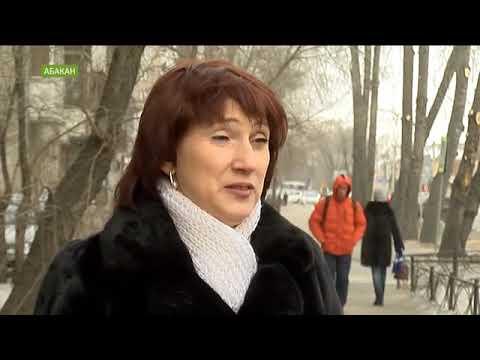 Февраль начнётся с суровых морозов в Хакасии