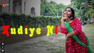 Kudiye Ni - New Song 2019 | Dance Cover | Pooja's Choreography