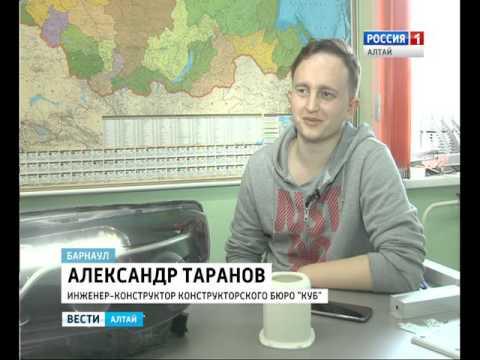 Барнаульские конструкторы создали светодиодные фары для «Лады Веста»