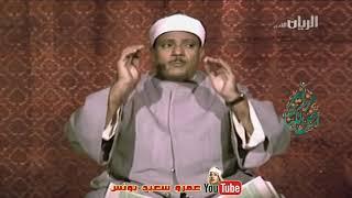 Abdulbasit Abdussamed Yeni Video