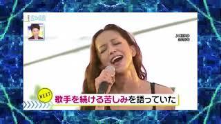 【安室奈美恵】【グッデイ!】引退発表に悲しみの声【tomesan0825】