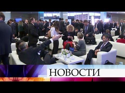 ВМоскве начал работу девятый экономический форум «Россия зовет!».