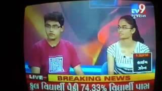 Ishan Modi Rank 10th HSC Gujarat Board 2010 - 2