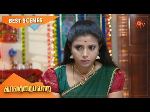 Vanathai Pola - Best Scenes | Full EP free on SUN NXT | 28 Sep 2021 | Sun TV | Tamil Serial