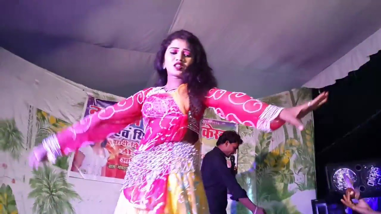 New bhojpuri arkestra dance 2017 भज सय हमर मलल बकलल - 4 3
