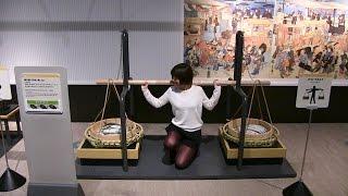 江戸東京博物館 常設展示室の体験アイテム「棒手振」