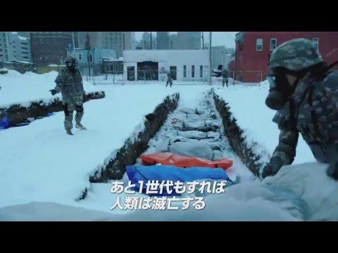海外ドラマ「12モンキーズ」 予告篇