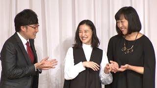 山里亮太&蒼井優、結婚会見 2